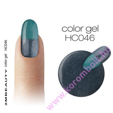 Color gél, hőre színét változtató színes zselé HC046 - acélkék
